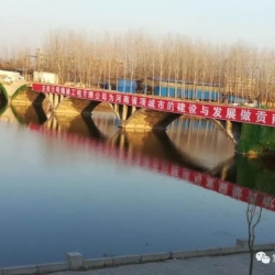 今日老沙河大桥要爆破拆除