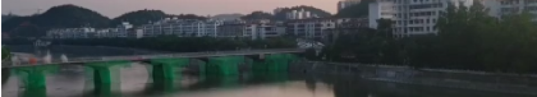 宜春秀江双桥成功爆破